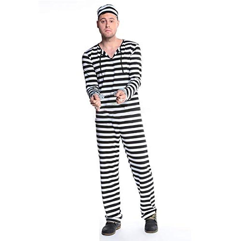 シーズン不正きちんとしたSpinas(スピナス) メンズコスチューム 囚人服 4点セット ボーダー トップス ボトムス 帽子 手錠 ユニセックス 囚人服 刑務所 ハロウィン定番