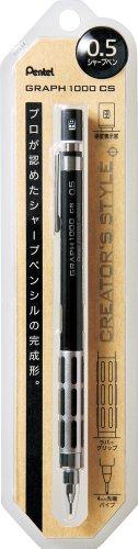 『ぺんてる シャープペン グラフ1000CS XPG1005CSA ブラック』の1枚目の画像