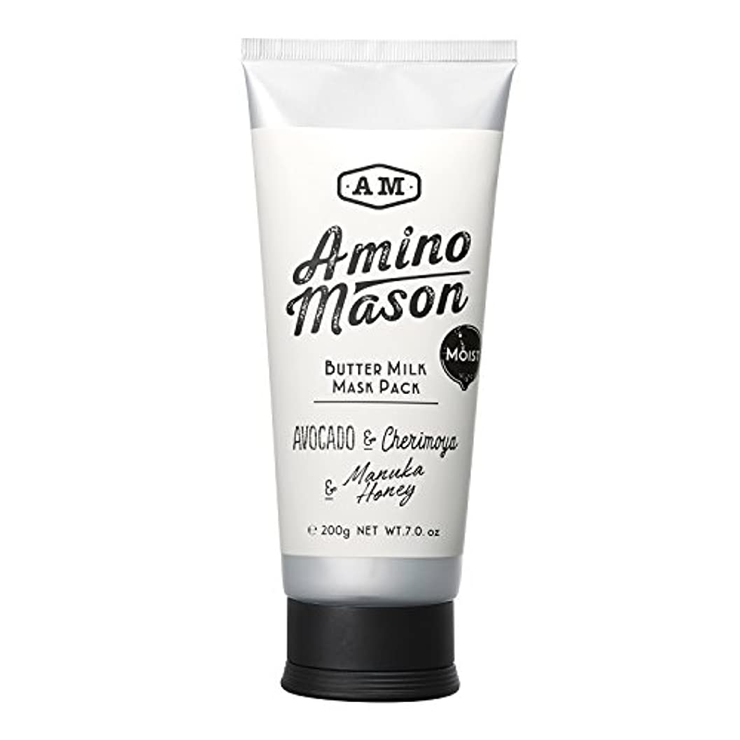 出発彫る意気消沈した【大人気】 ステラシード アミノメイソン モイスト バターミルク ヘアマスクパック 200g
