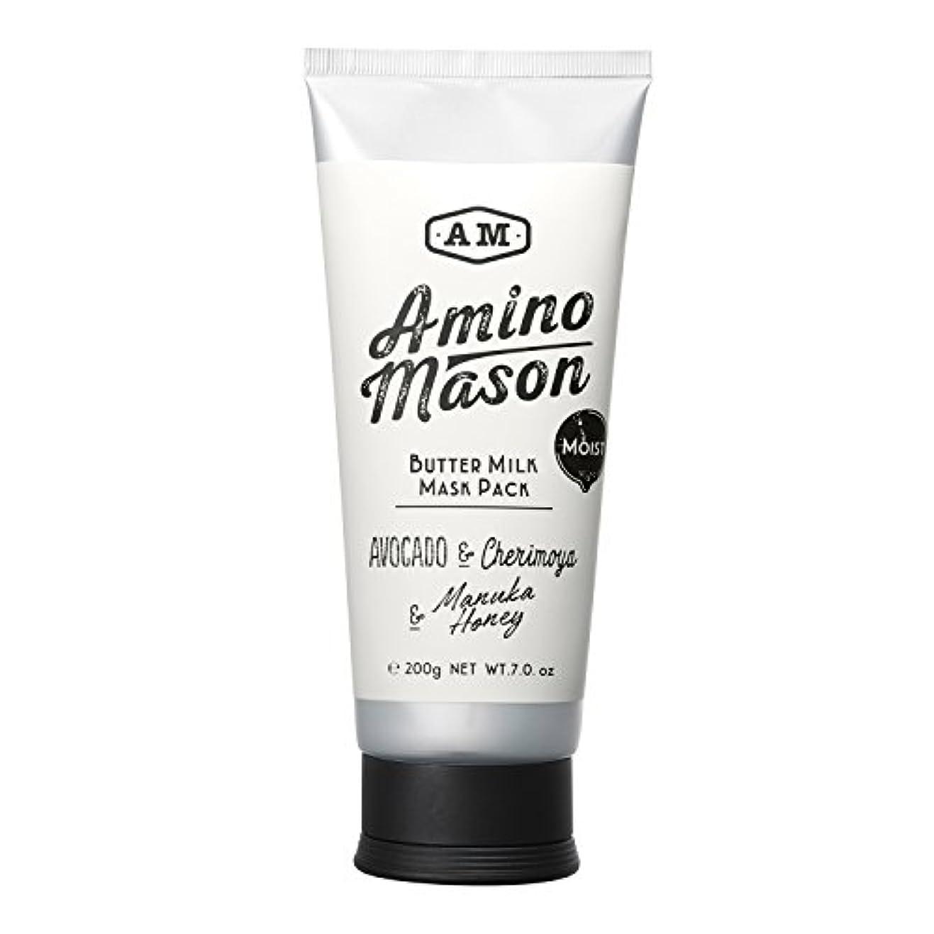 デクリメント普遍的な機械【大人気】 ステラシード アミノメイソン モイスト バターミルク ヘアマスクパック 200g