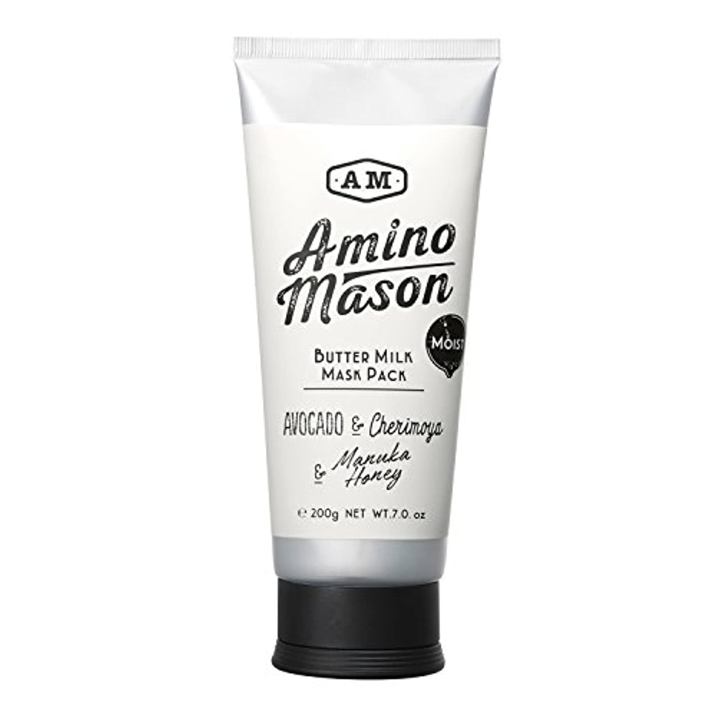 【大人気】 ステラシード アミノメイソン モイスト バターミルク ヘアマスクパック 200g