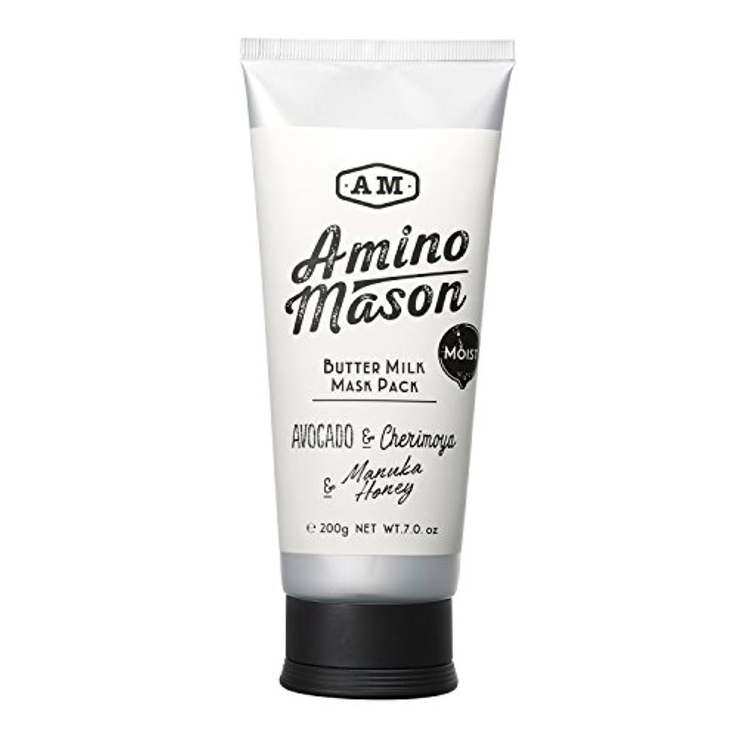 そんなにアフリカ人もっと【大人気】 ステラシード アミノメイソン モイスト バターミルク ヘアマスクパック 200g
