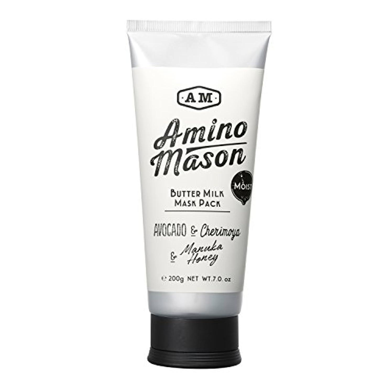 ガジュマルアブストラクトマトロン【大人気】 ステラシード アミノメイソン モイスト バターミルク ヘアマスクパック 200g