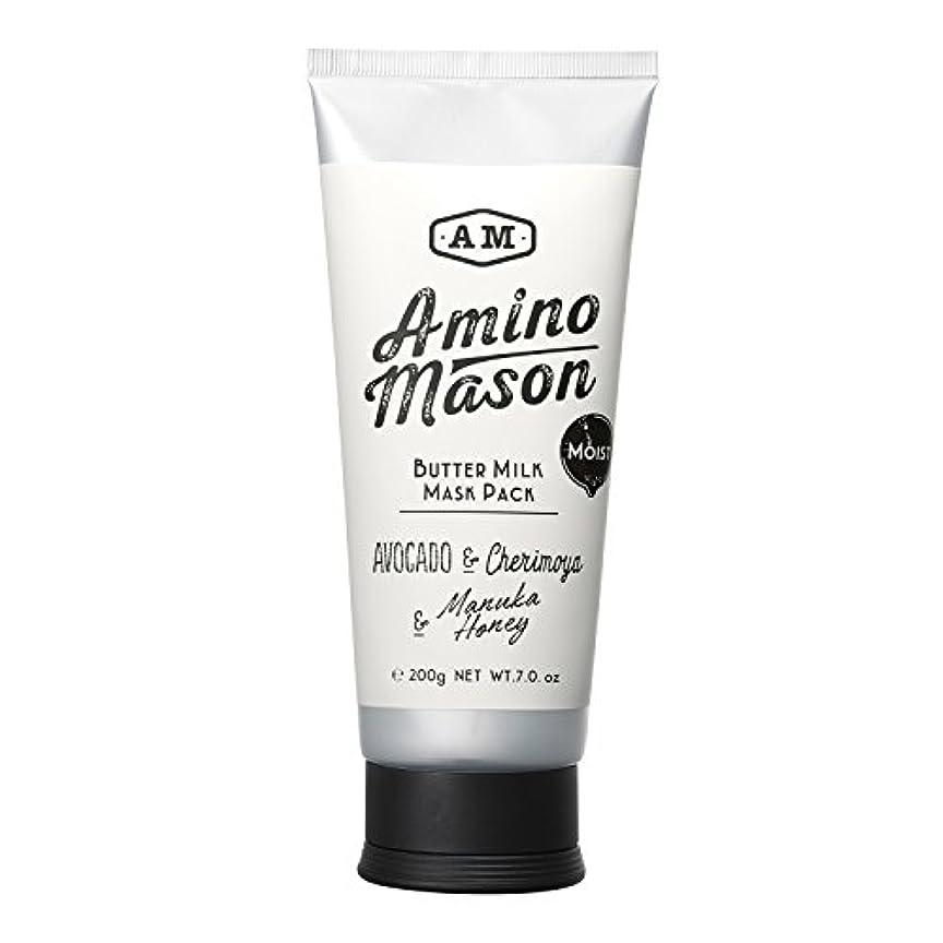 本気多様な負担【大人気】 ステラシード アミノメイソン モイスト バターミルク ヘアマスクパック 200g