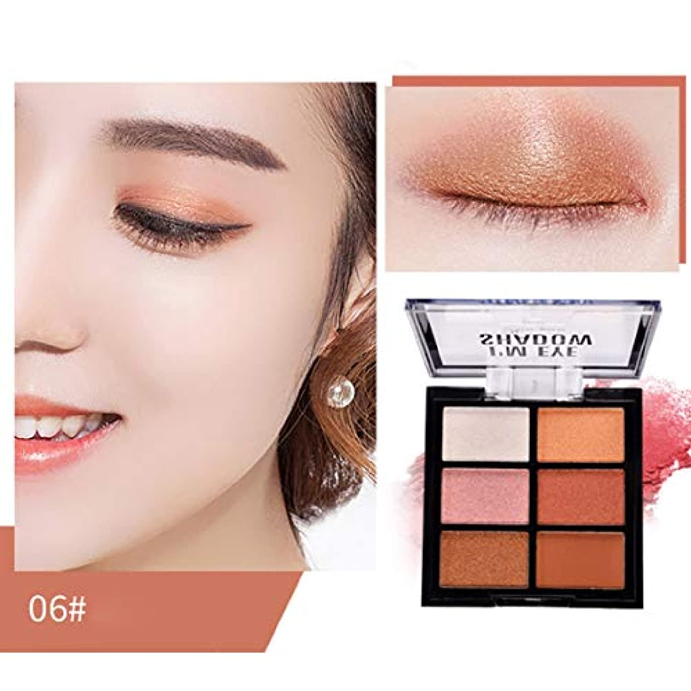 インフレーション週間好みIntercorey Peach flower makeup Charming colors Eyeshadow Palette Make up Palette Matte Shimmer Pigmented Eye Shadow...