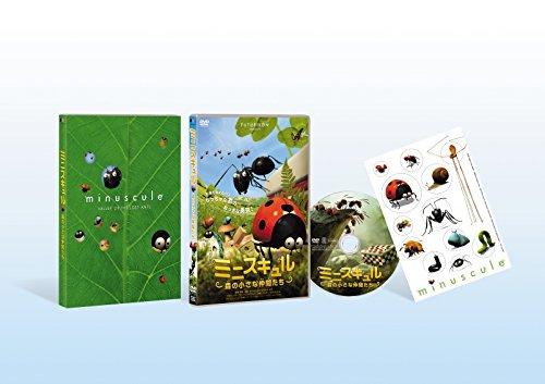 ミニスキュル〜森の小さな仲間たち〜 DVD