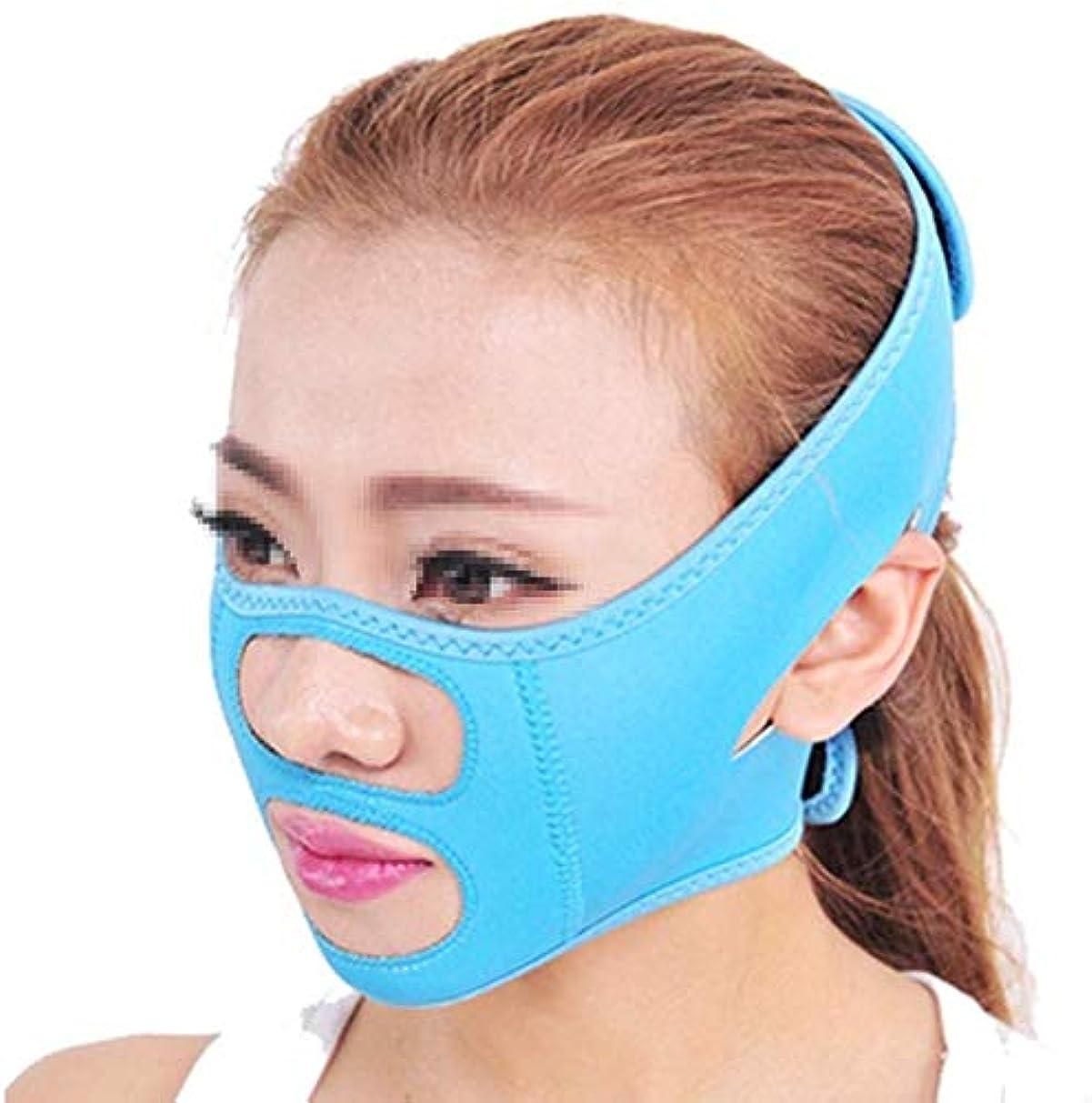 ヨーグルト適合するスラム街スリミングVフェイスマスク、シンフェイスベルト、リフティングフェイスを引き締めるスリープマスク包帯付きVフェイスダブルチンフェイスマスクマルチカラーオプション(色:青)