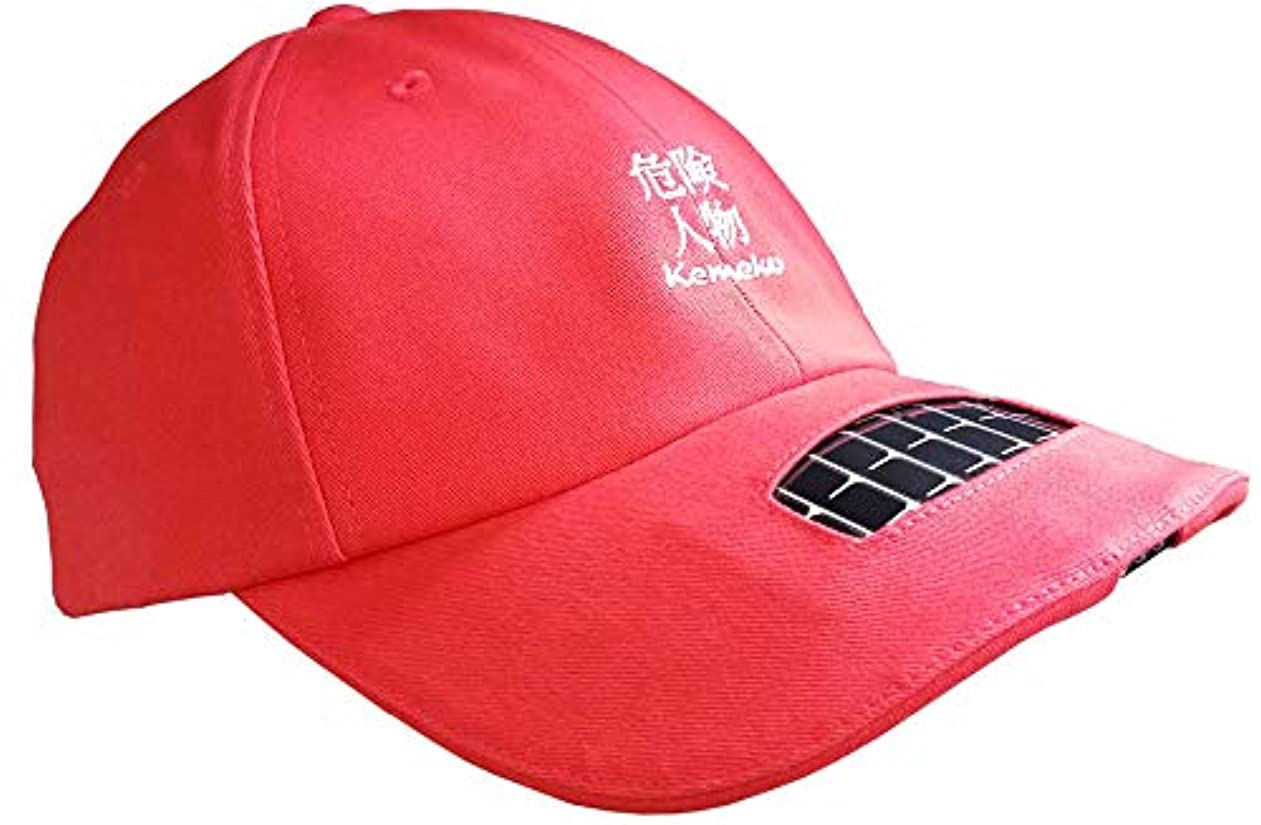 傾向があります病気の完璧なKemeko ソーラー&USB充電式 イルミキャップ RED ヘッドライトキャップ 危険人物マーク