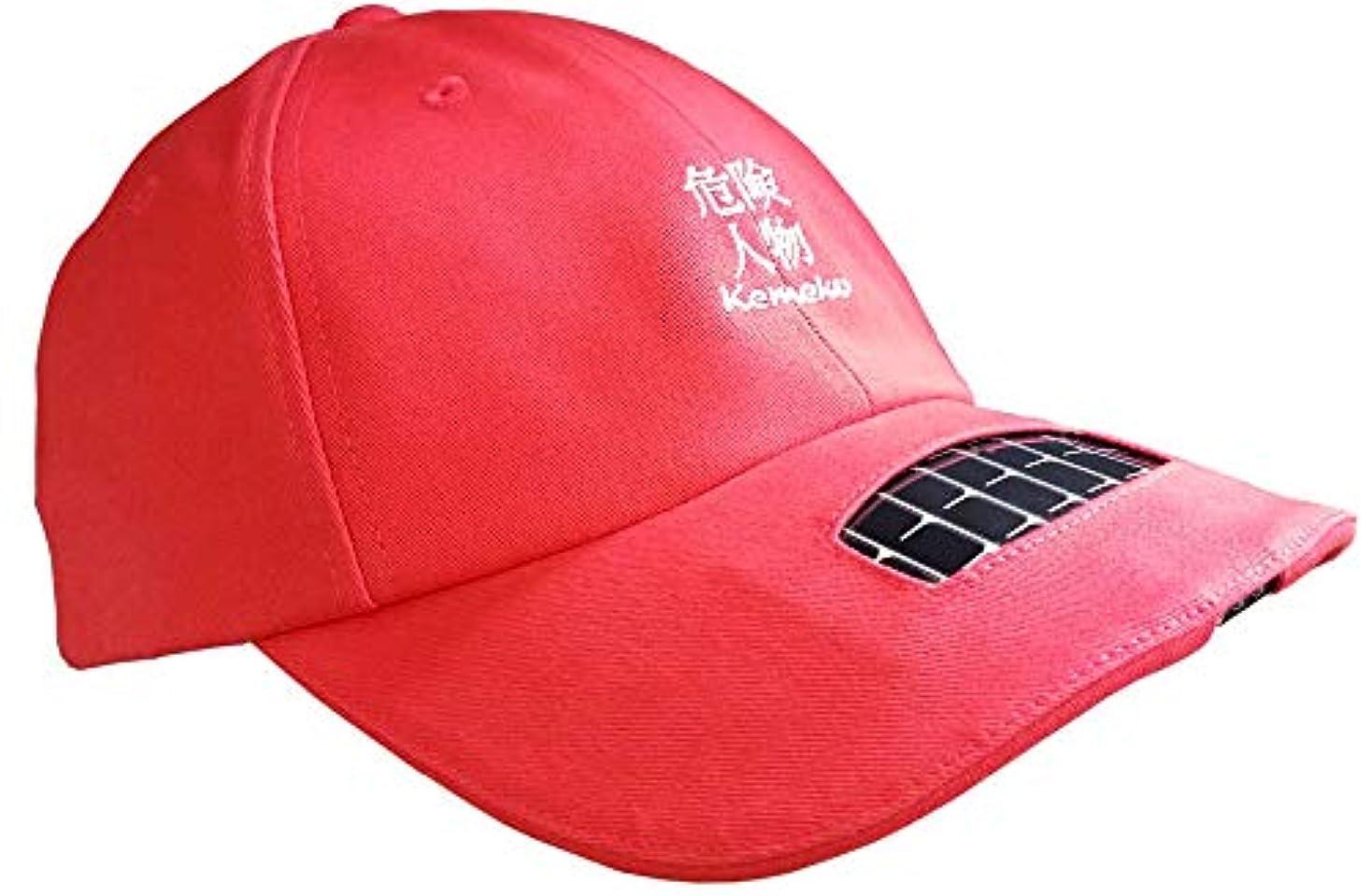 粒あいまいウィンクKemeko ソーラー&USB充電式 イルミキャップ RED ヘッドライトキャップ 危険人物マーク