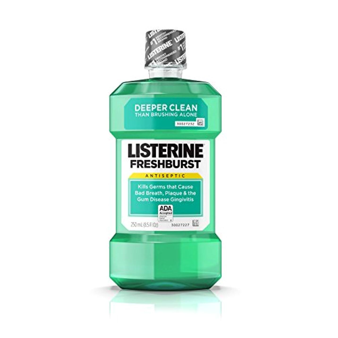 遅れ苦行最大限Listerine 新鮮なバーストをマウスウォッシュ - 8.3オズ、2パック