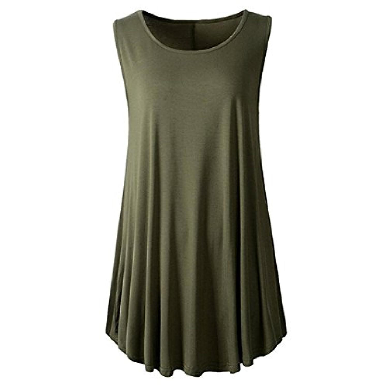 SakuraBest Women Casual Solid Sleeveless Tunic Swing Flare Tank Top Vest