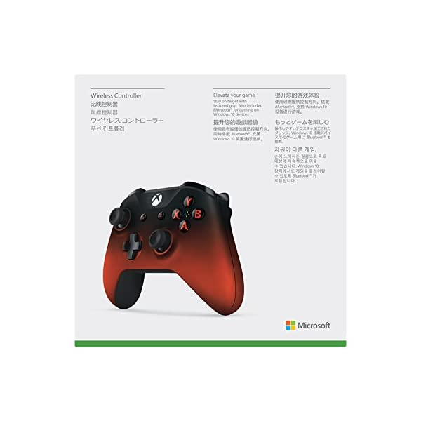 Xbox ワイヤレス コントローラー (ボルケ...の紹介画像3
