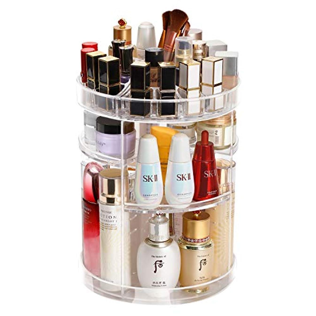豚肉絶対の地上で化粧品収納ボックス 大容量 360°回転可能 収納ボックス 耐久性 透明 口紅 コスメ 小物収納 アクリルケース