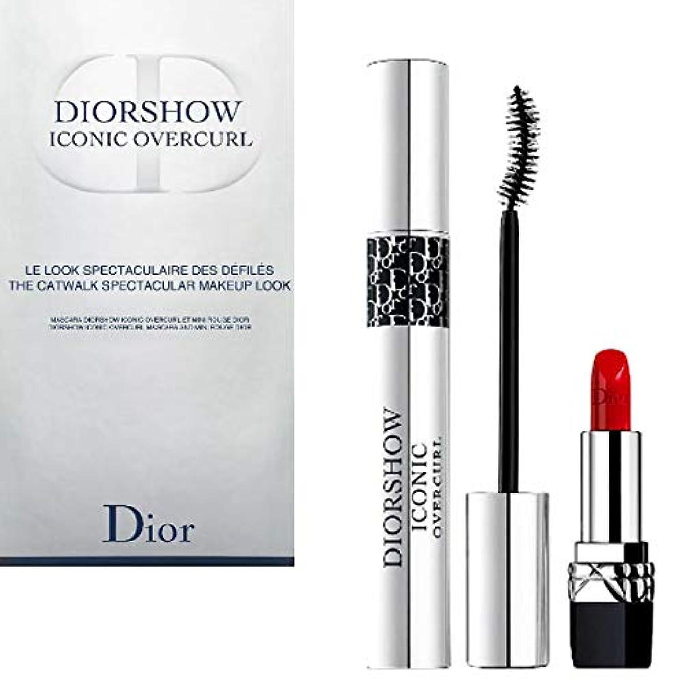 不実灌漑ペアDior, Diorshow Iconic Overcurl Catwalk Spectacular Makeup Look Set [海外直送品] [並行輸入品]
