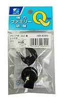 三友産業 強力ファミリー吸盤 HR-690 プラクリップ黒×2