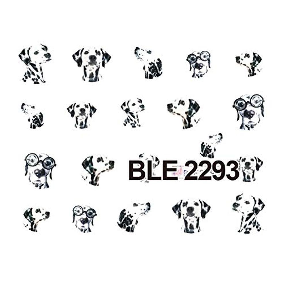 爬虫類感心する状LITI ネイルシール ラブリー 犬 リアル いぬ かわいい 犬 コーギー ネイルアート 動物 アニマル 実写 転送ネイルアートステッカー 異なるスタイル 動物犬 マニキュアペディキュアステッカー