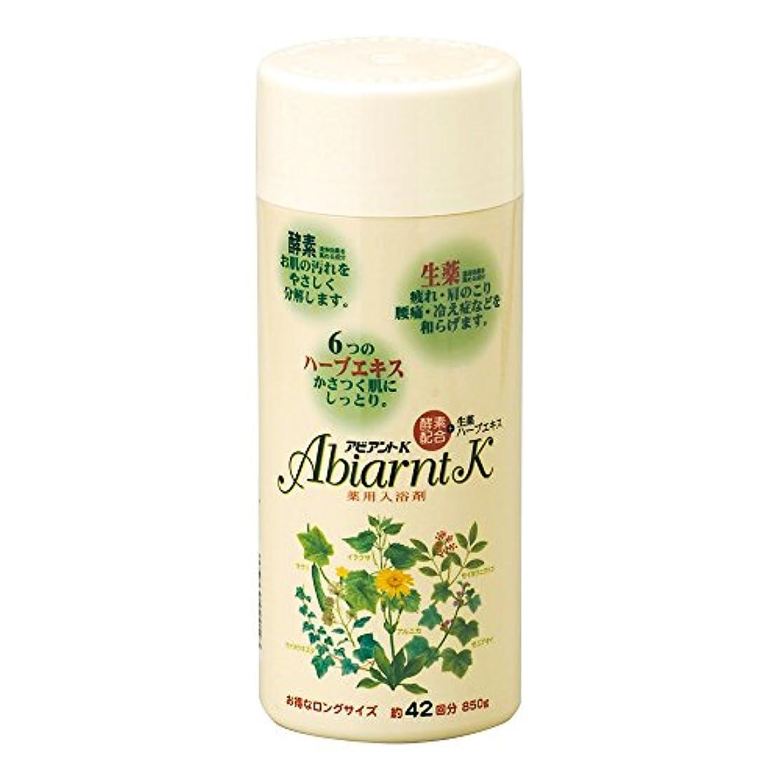 フックもっと少なく霜祐徳薬品工業 薬用入浴剤 アビアントK 850g (医薬部外品)