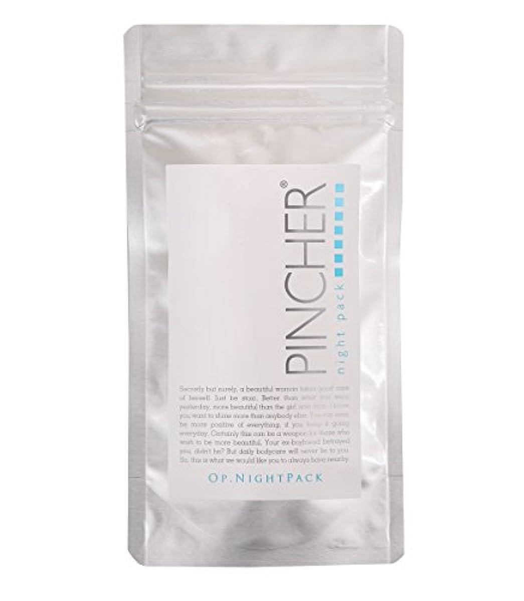 PINCHER Op. Night Pack ピンシャーOp.ナイトパック