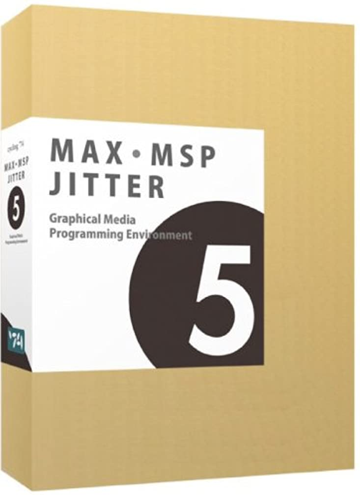 スパイのために一目Max/MSP 5 + Jitter