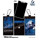 CRYSTAR -クライスタ- スマホポーチ 少女のクノウver.【グッズ】