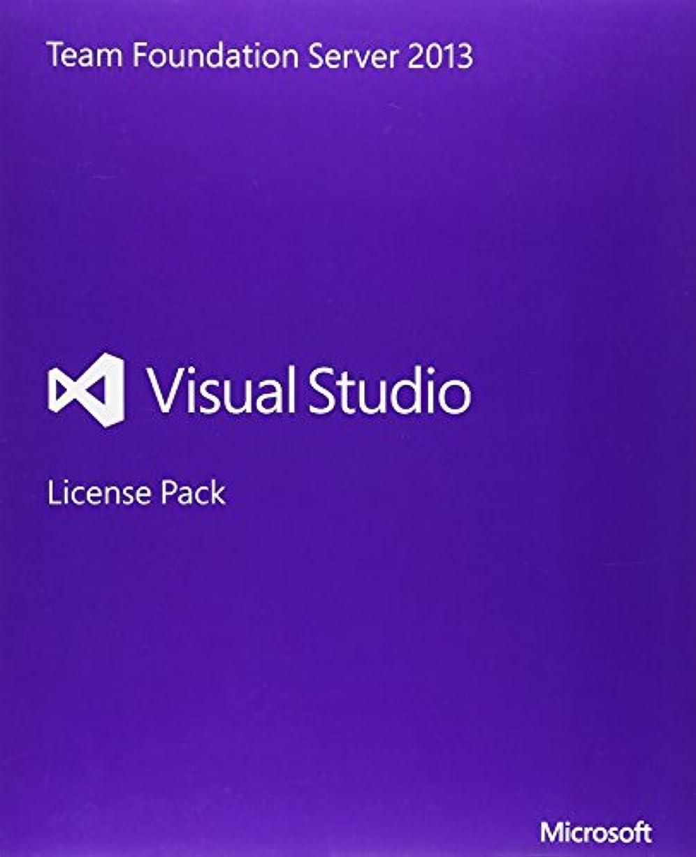 大使市の中心部欺Microsoft Visual Studio Team Foundation Server 2013英語版 デバイスCAL