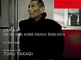 [タカギトオル]のCRP JAPAN on the train KOBE-OSAKA 2009-2012: in the real