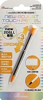 new2DSLL用newアジャストタッチペン2L(オレンジ)