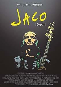 JACO [DVD]
