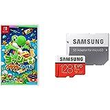 ヨッシークラフトワールド -Switch + Samsung microSDカード128GB セット