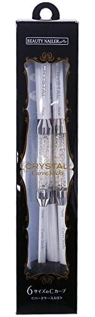 露眠っているクレタビューティーネイラー クリスタルカーブスティック CCS-2 パールホワイト