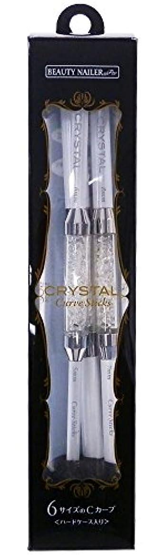 嵐安息領収書ビューティーネイラー クリスタルカーブスティック CCS-2 パールホワイト