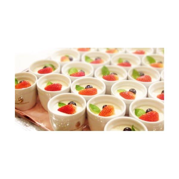 ユウキ食品 杏仁霜(アーモンドパウダー) 150gの紹介画像3