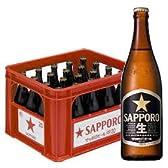 サッポロ黒ラベル【中ビン】500ml×20本(1ケース)