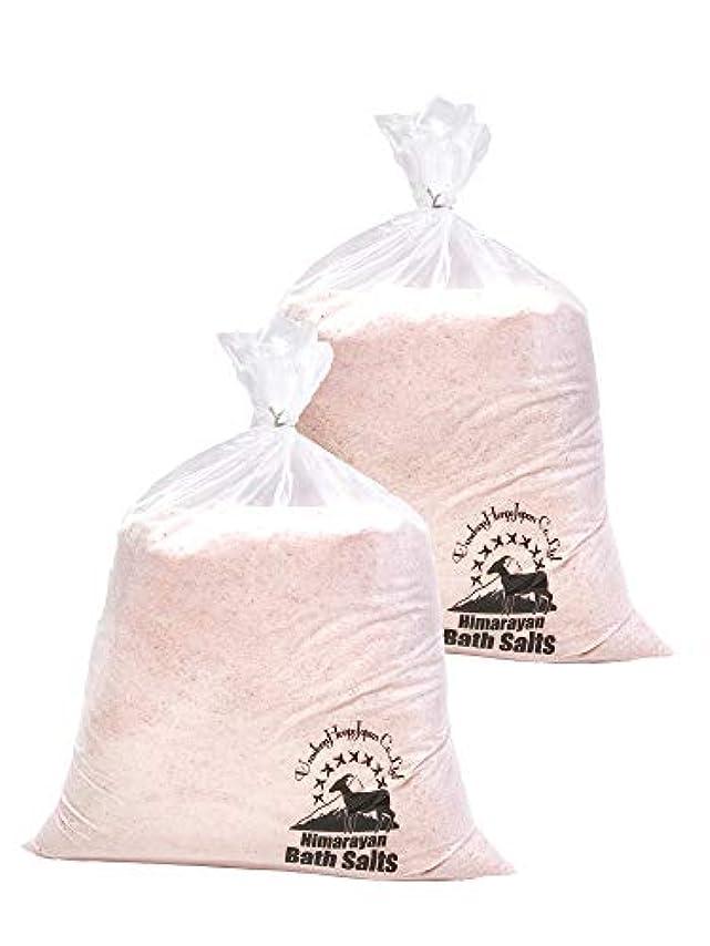 タオル分離するコストヒマラヤ岩塩 バスソルト ピンク パウダー 20kg
