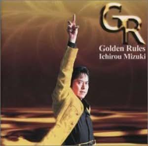 Golden Rules~24時間1000曲ライヴ達成記念アルバム