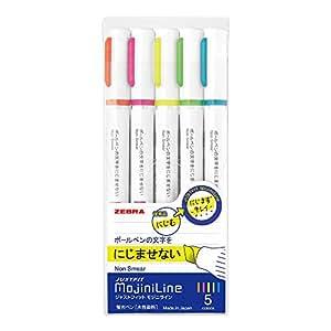 ゼブラ 蛍光ペン ジャストフィット モジニライン 5色 WKS22-5C