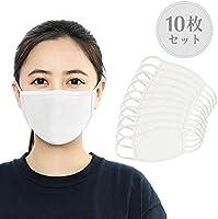 LilySilk(リリーシルク)潤いシルクフェイス カバー 紫外線対策 日焼け止め 洗える 男女兼用