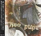 neo pupa(通常1~2か月以内に発送)