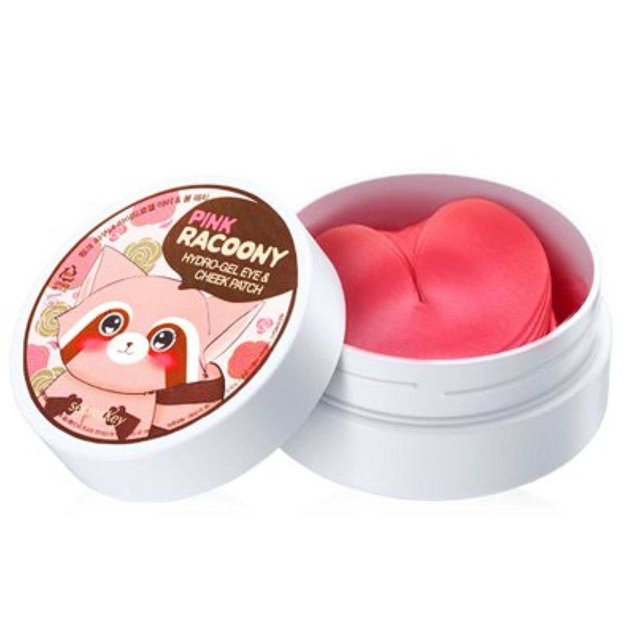未満ロンドン肺Secret Key Pink Racoony Hydro-gel Eye & Cheek Patch/シークレットキー ピンク ラクーニー ハイドロゲル アイ&チーク パッチ [並行輸入品]