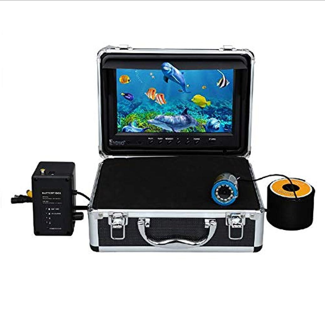 社会主義者著者純粋な魚のファインダー、水中釣装置、50m 7 インチの LCD のモニターの DVR の記録の氷および湖釣 HD 1000TVL のカメラの白いライト