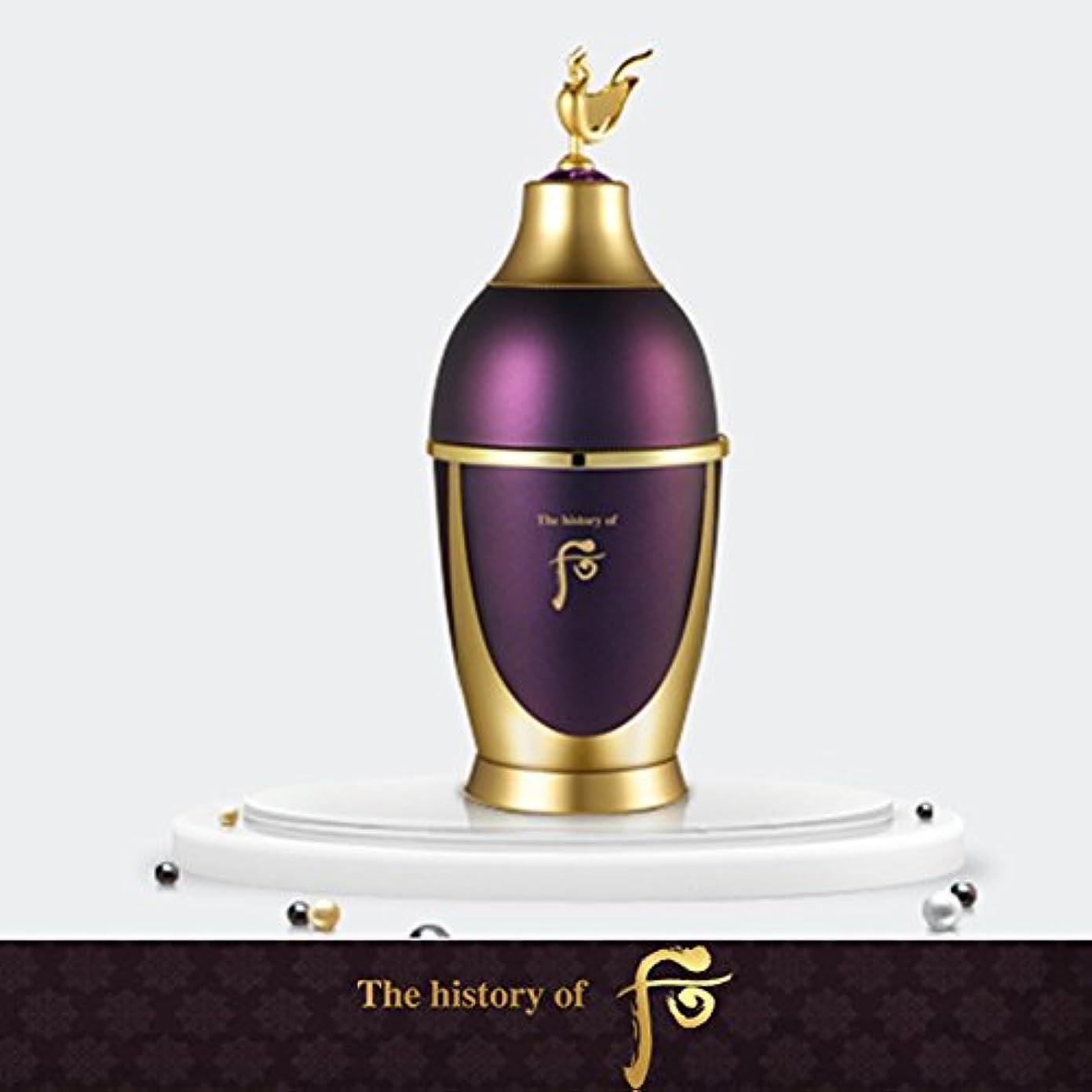準備した欲望ルビー【フー/The history of whoo] Whoo后 Hwanyu Essence/后(フー)よりヒストリー?オブ?後環ユーゴエッセンス50ml+[Sample Gift](海外直送品)