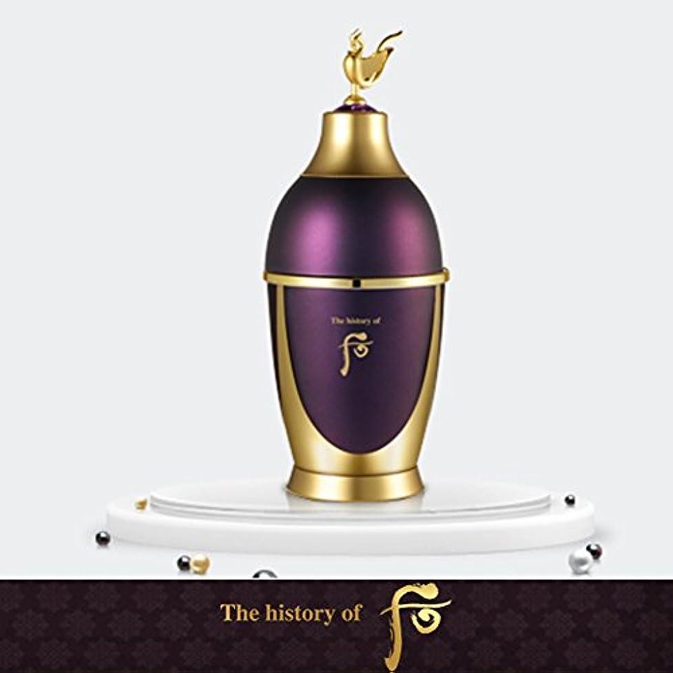 フィルタりんご子供達【フー/The history of whoo] Whoo后 Hwanyu Essence/后(フー)よりヒストリー?オブ?後環ユーゴエッセンス50ml+[Sample Gift](海外直送品)