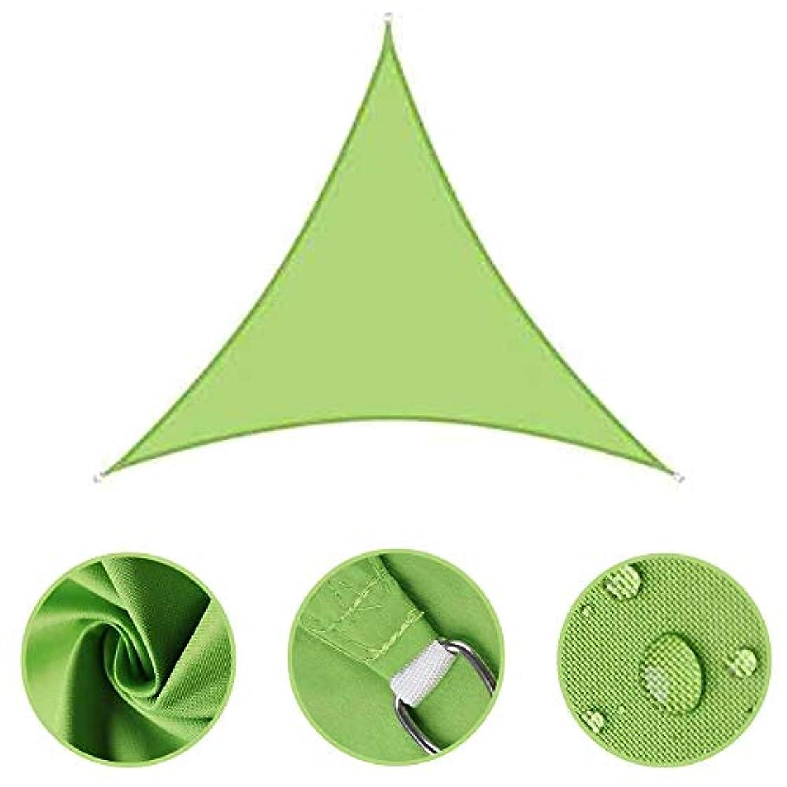 飛躍時間一致するPENGFEI シェード セイル、95%UVブロック 耐水性 三角形 日焼け止め 日よけの天蓋 パティオシェーディング、プール、芝生用 (Color : Green, Size : 5x5x5m)