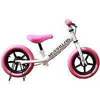 My Pallas(マイパラス) 子供用ペダルなし自転車 ちゃりんこマスター MC-01