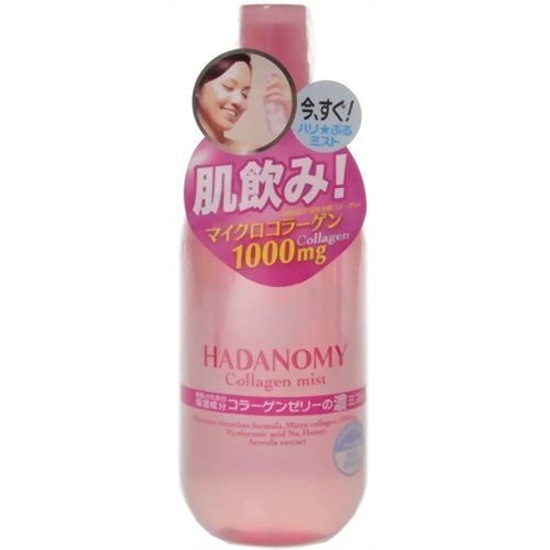 【サナ】ハダノミー 濃ミスト 250ml