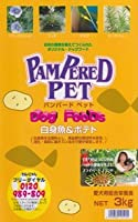 パンパードペット フィッシュ&ポテト 3kg