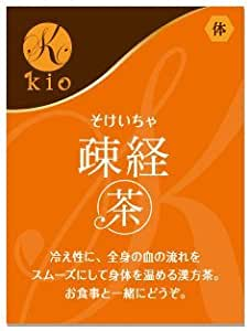 【漢方の氣生】母の日ギフトセット(薬膳火鍋・薬膳鍋・疎経茶8包)