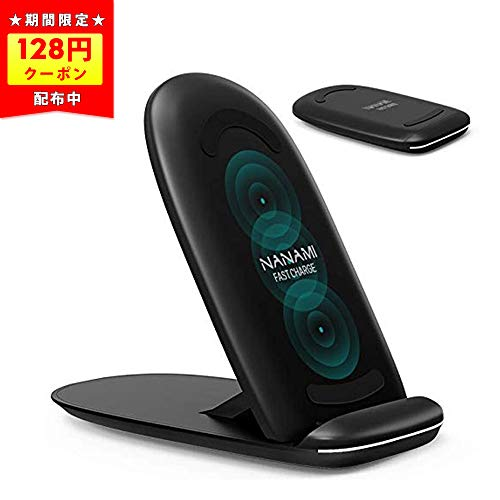 NANAMI Qi 急速ワイヤレス充電器 持ち運び 2in1 折り畳み式 3コイル 置くだけ充電 スタンド ミニ iPhone X / 8 / 8 Plus /Galaxy S9 /S9 Plus /Note8 /S8 /S8 Plus / S7 /S7 Edge /Note 5 /S6 Edge Plus /他Qi対応機種 USBケーブル付属