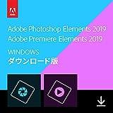 Adobe Photoshop Elements 2019 & Adobe Premiere Elements 2019 Windows版 オンラインコード版