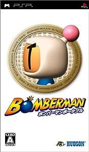 ボンバーマンポータブル - PSP
